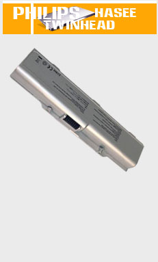 Philips Laptop Battery