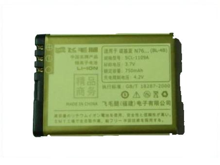 BL-4B Li Battery for Nokia 6111 7370 7500 N76 2630 5000