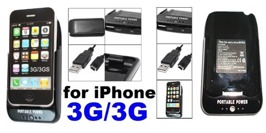 iPhone 3GS 3G Portable Battery Power Station Charger