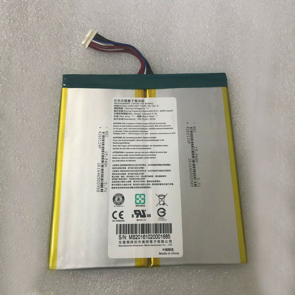 4260124P Replacement  Battery