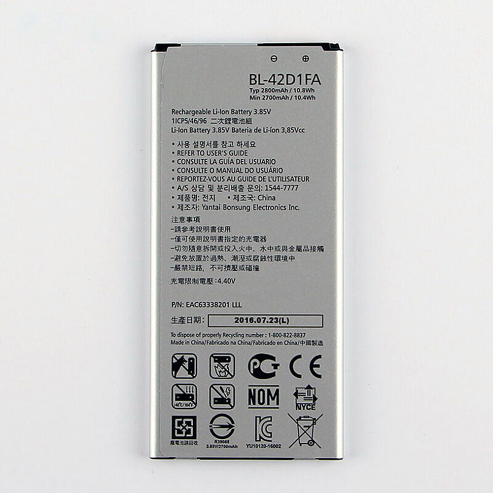 replace BL-42D1FA battery