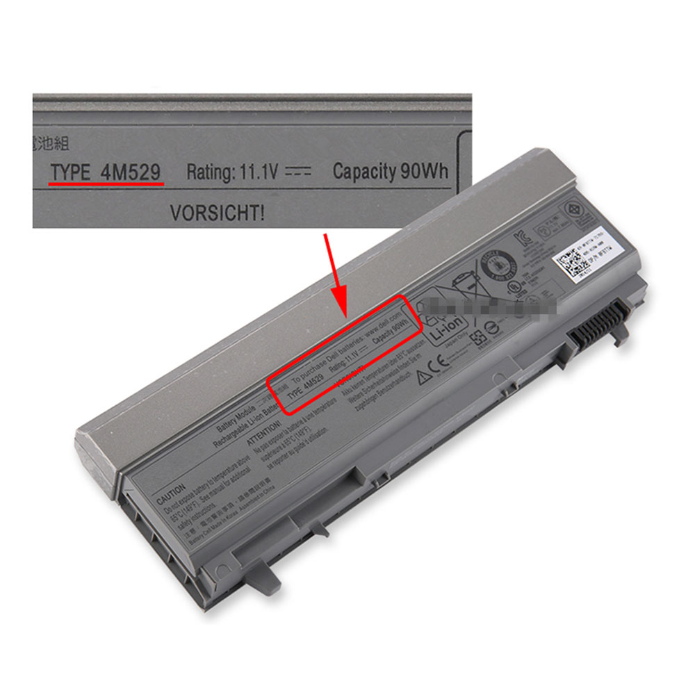 replace 4M529 battery