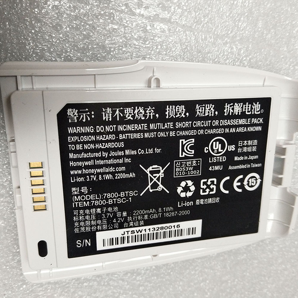 replace 7800-BTSC battery