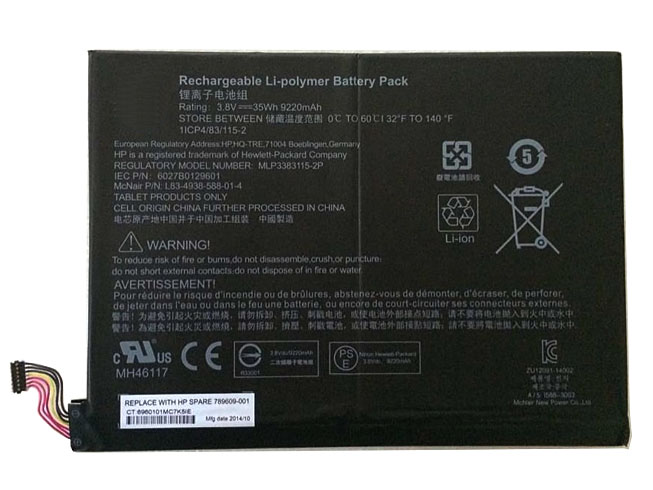 789609-001 Replacement  Battery