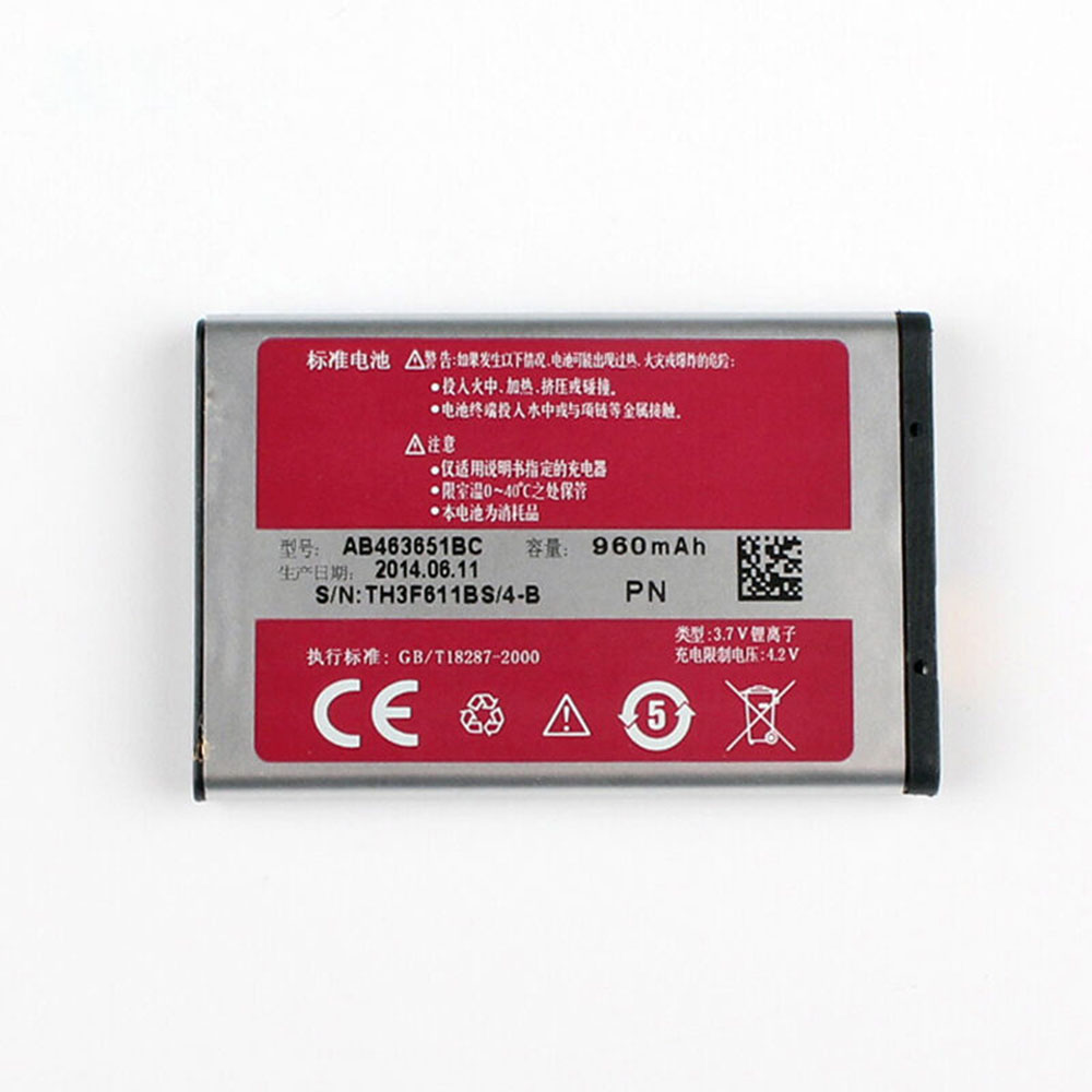 replace AB463651BC battery