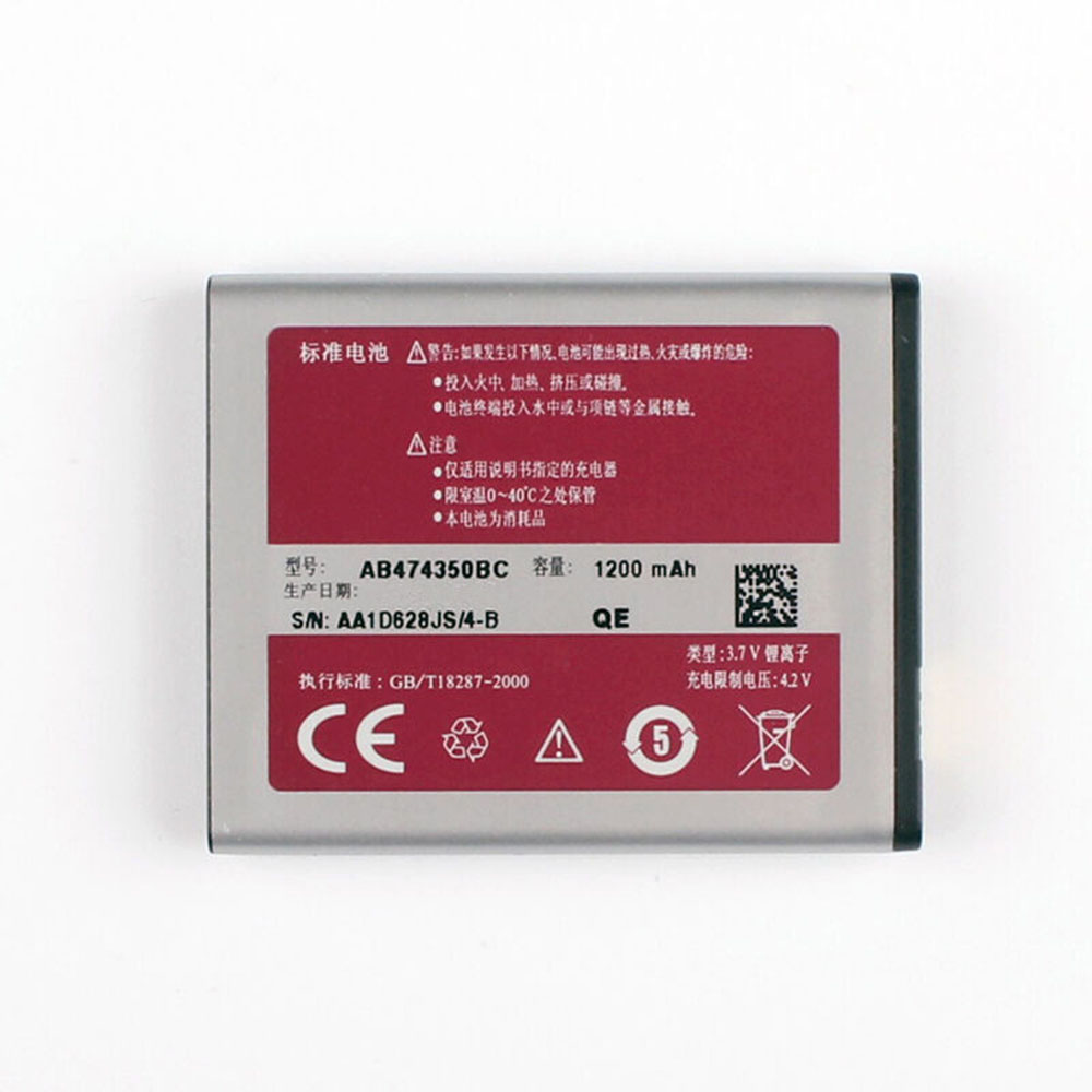 replace AB474350BC battery