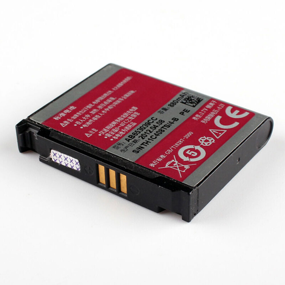 replace AB653039CC battery
