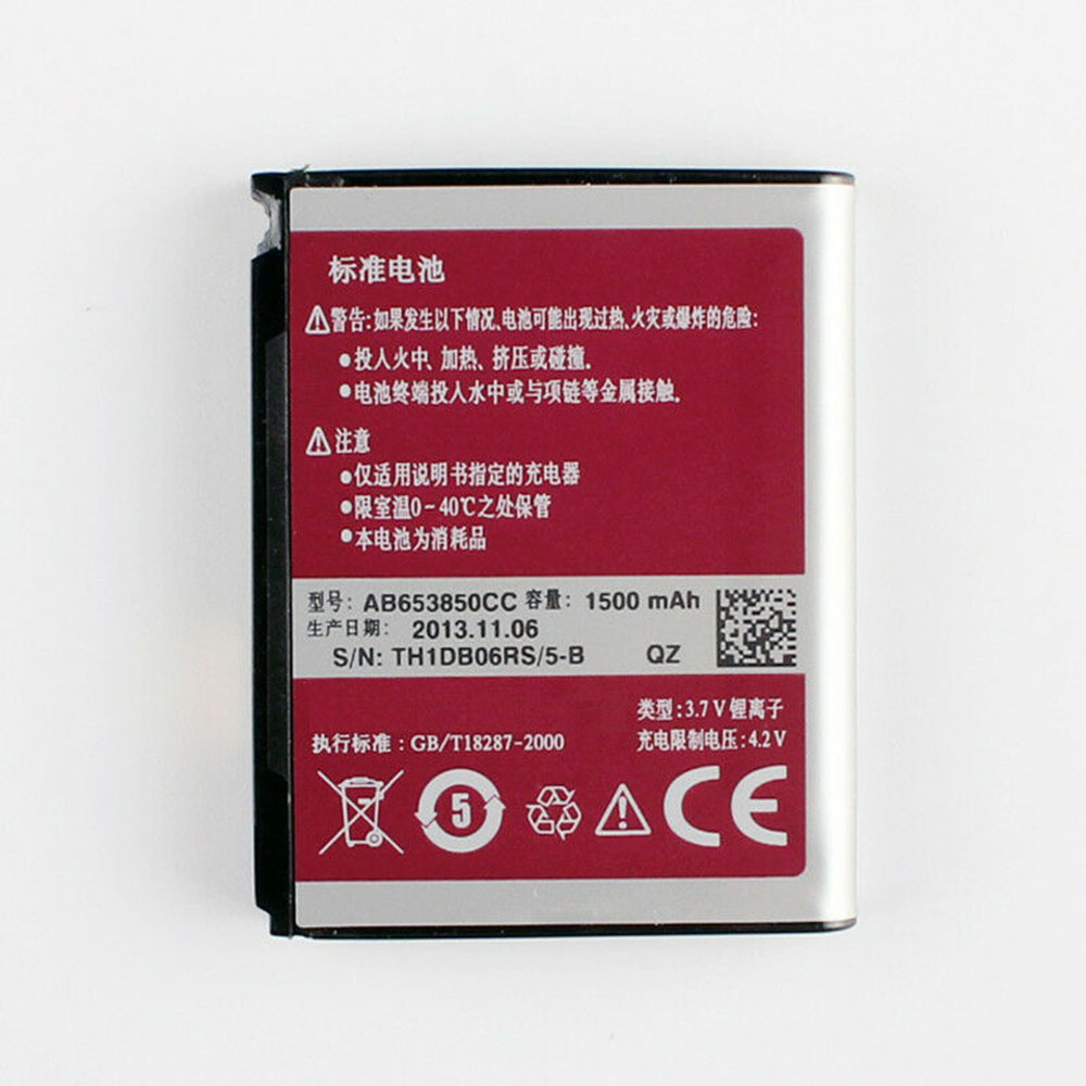 replace AB653850CC battery