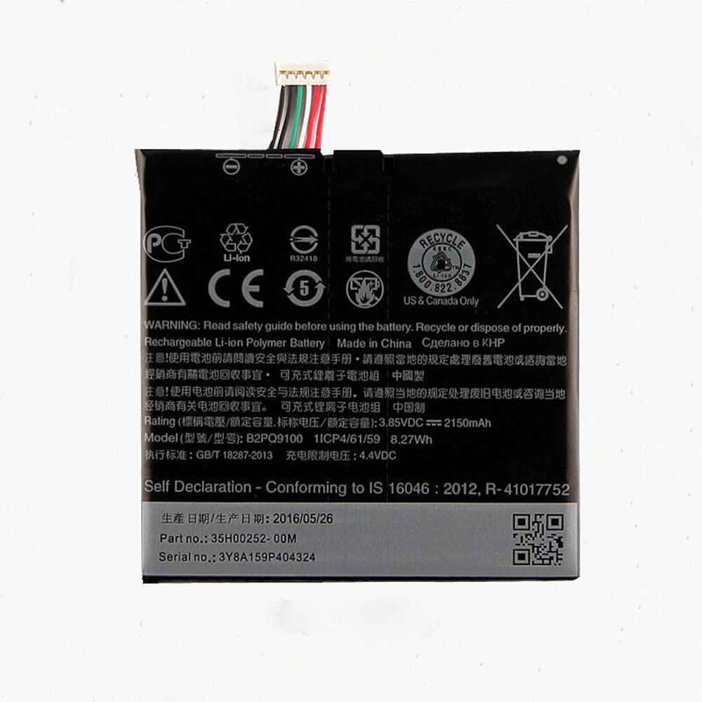 B2PQ9100 Replacement  Battery