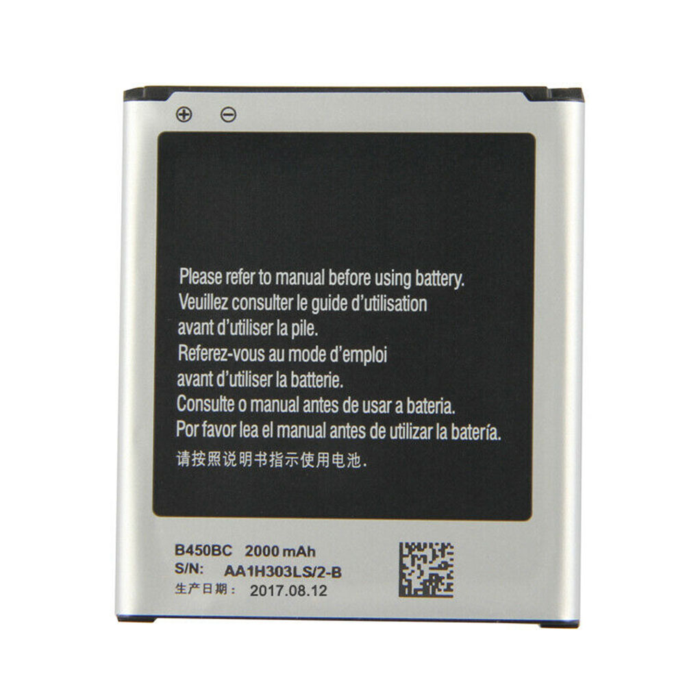 replace B450BC battery