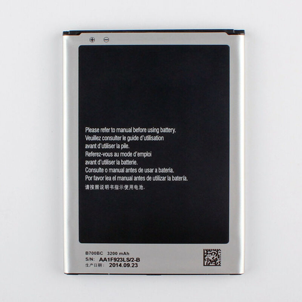 replace B700BC battery