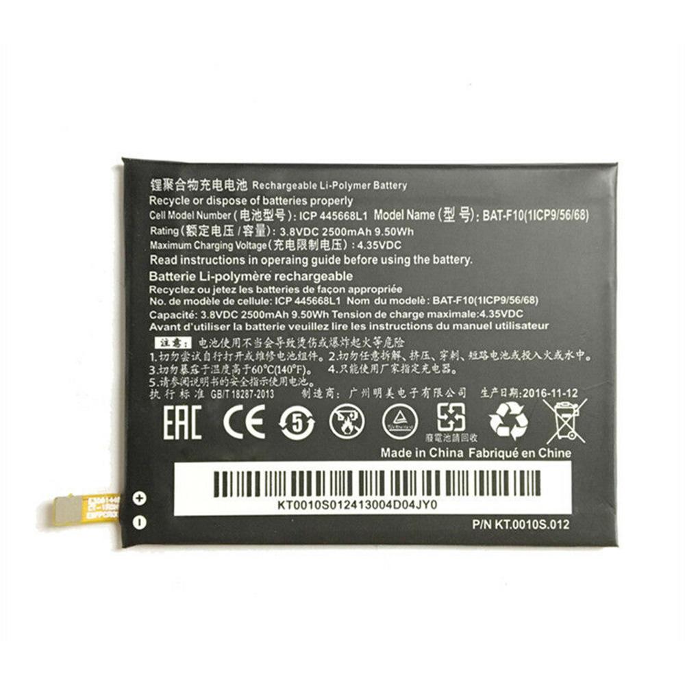 replace BAT-F10 battery