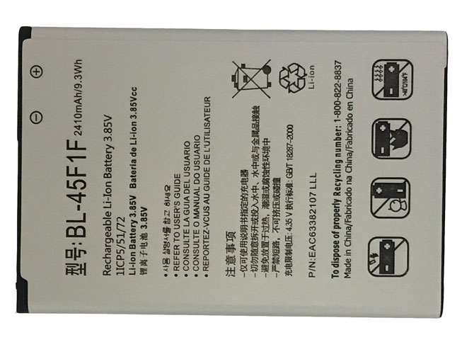 BL-45F1F Replacement  Battery
