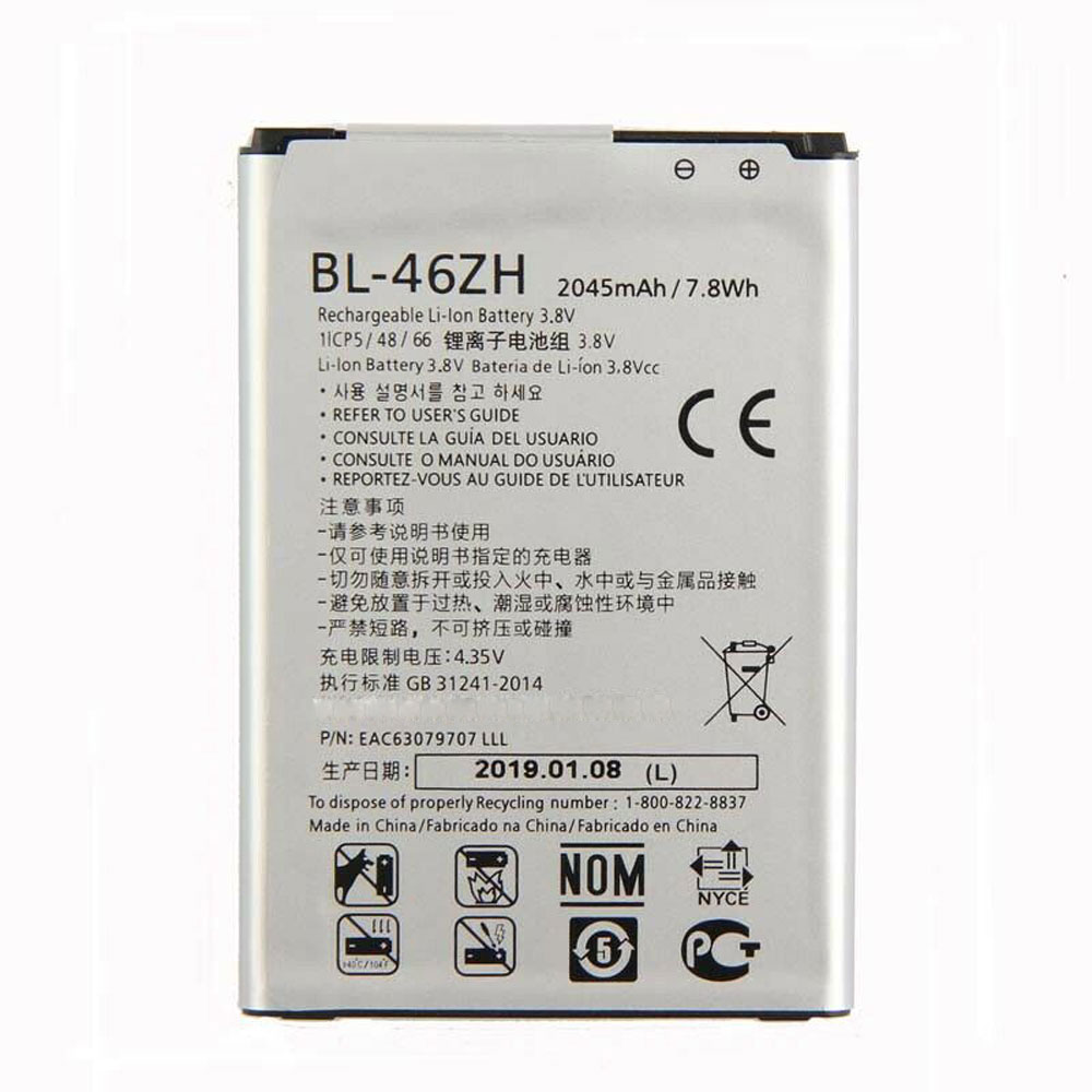 replace BL-46ZH battery