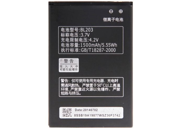 BL203 Replacement  Battery