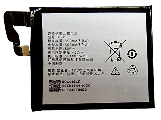 BL231 Replacement  Battery