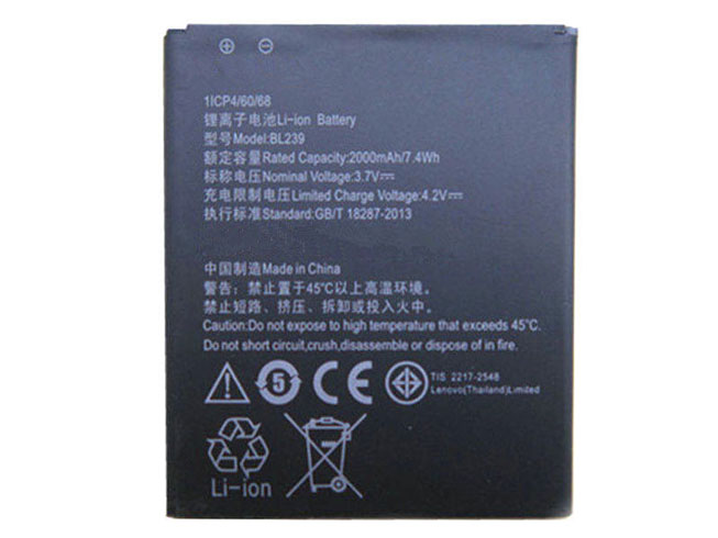 replace BL239 battery