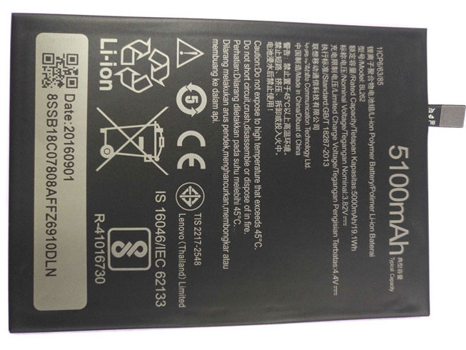 BL262 Replacement  Battery