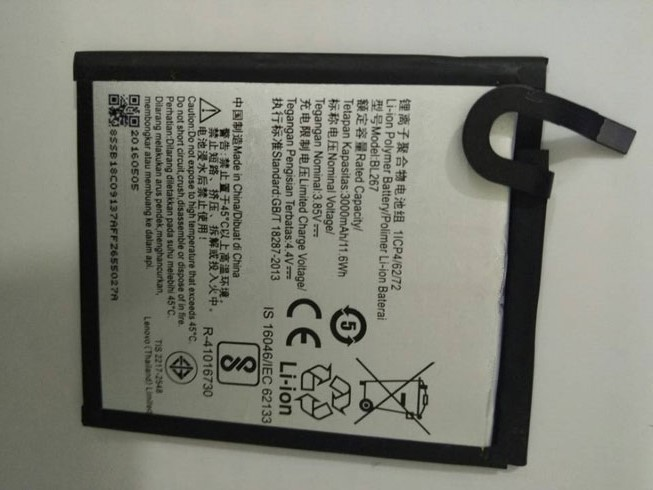replace BL267 battery