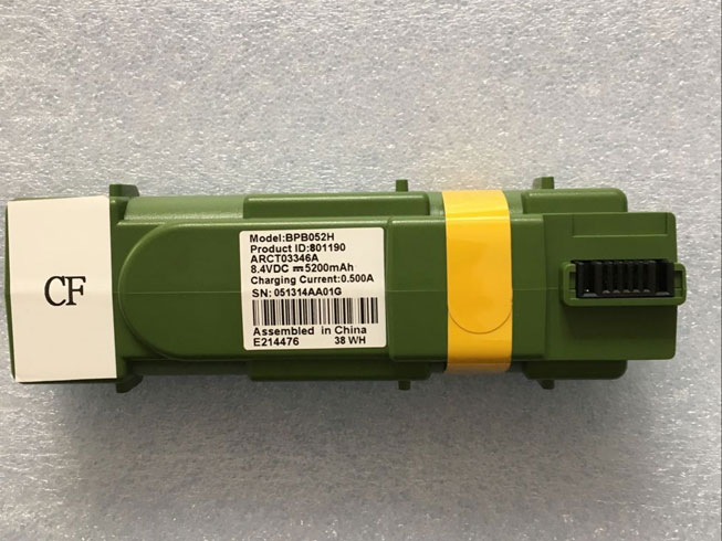 replace BPB052H battery