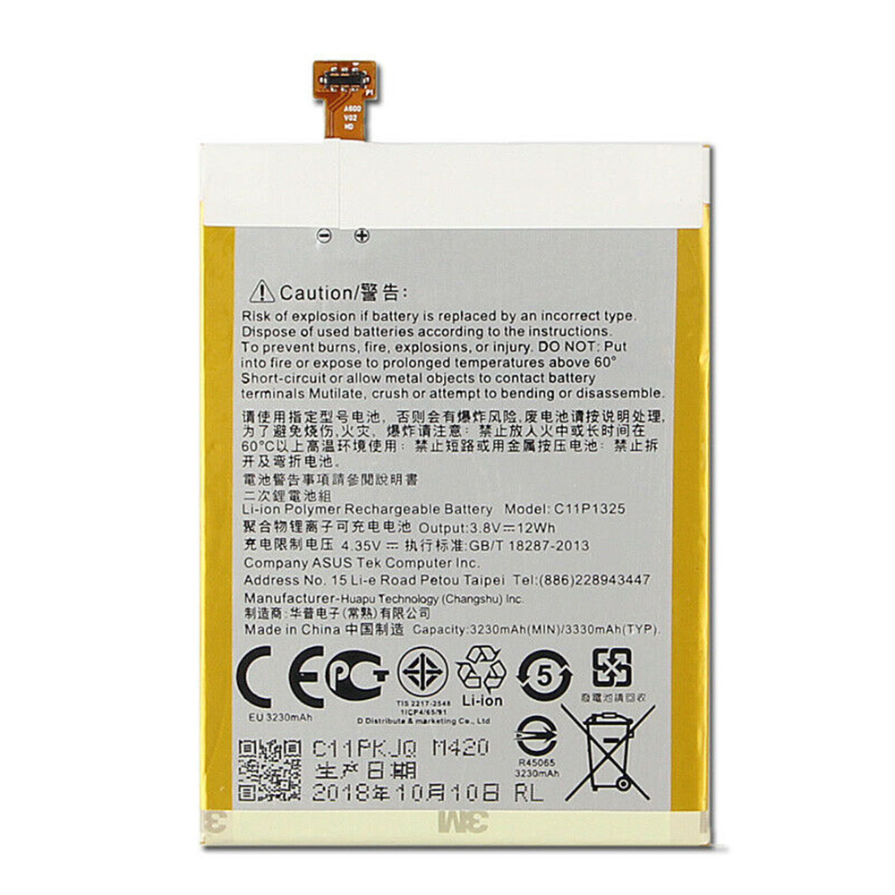 replace C11P1325 battery