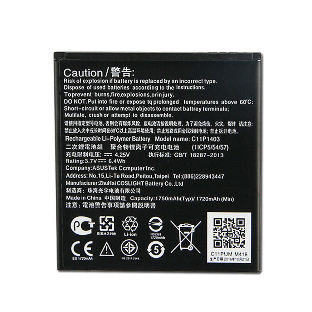 replace C11P1403 battery