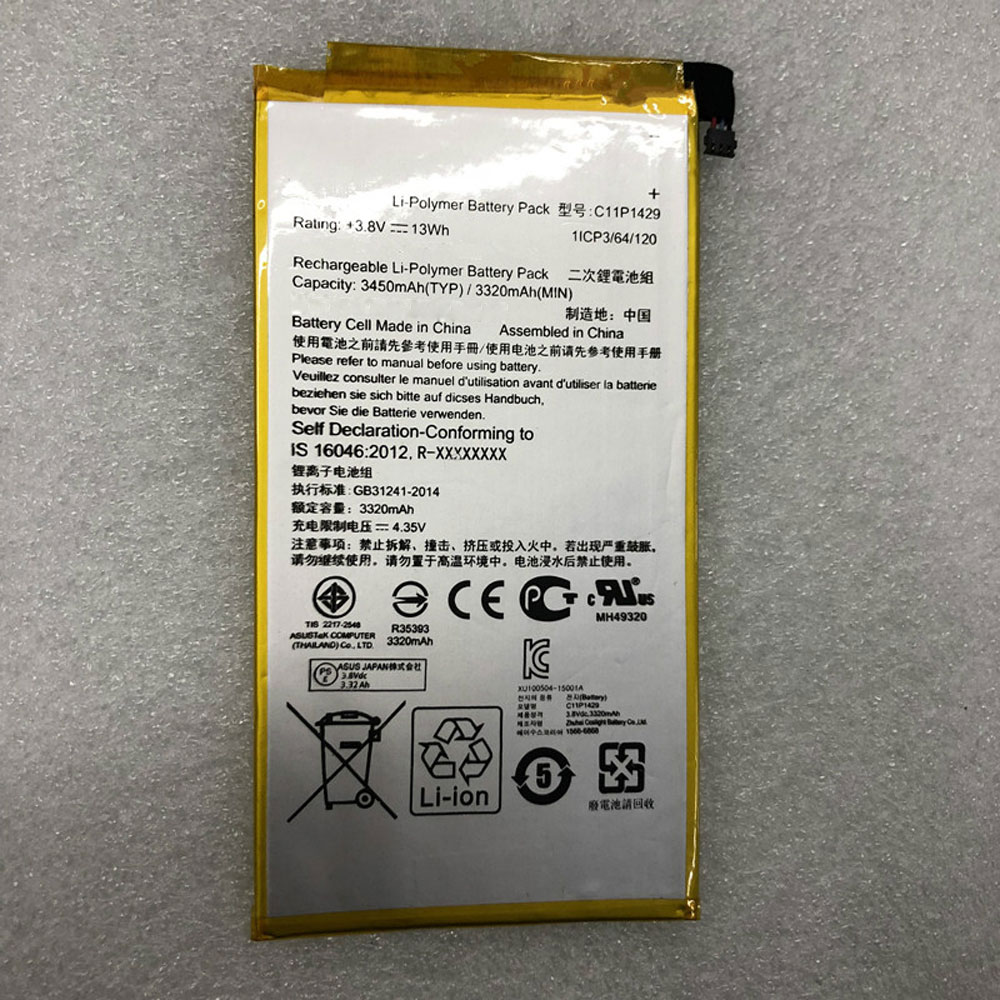 replace C11P1425 battery