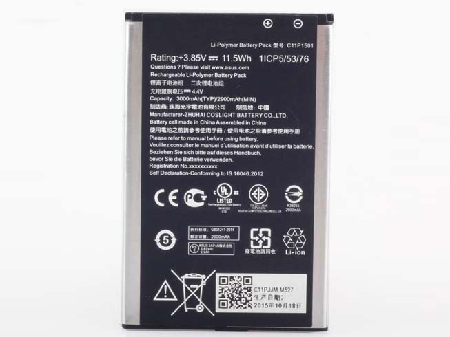 C11P1501 Replacement  Battery