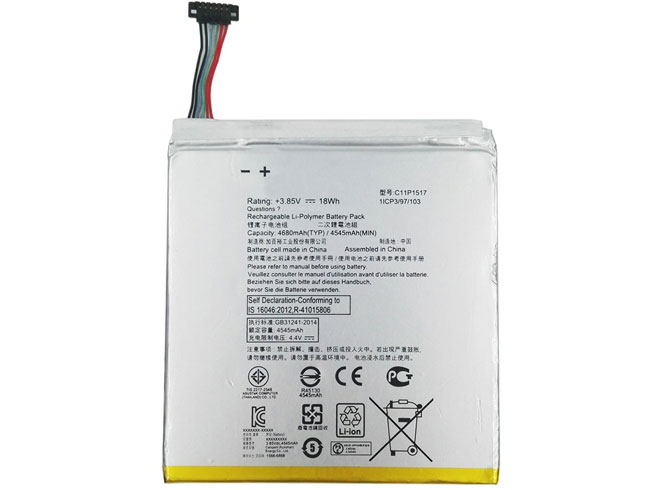 C11P1517 Replacement  Battery