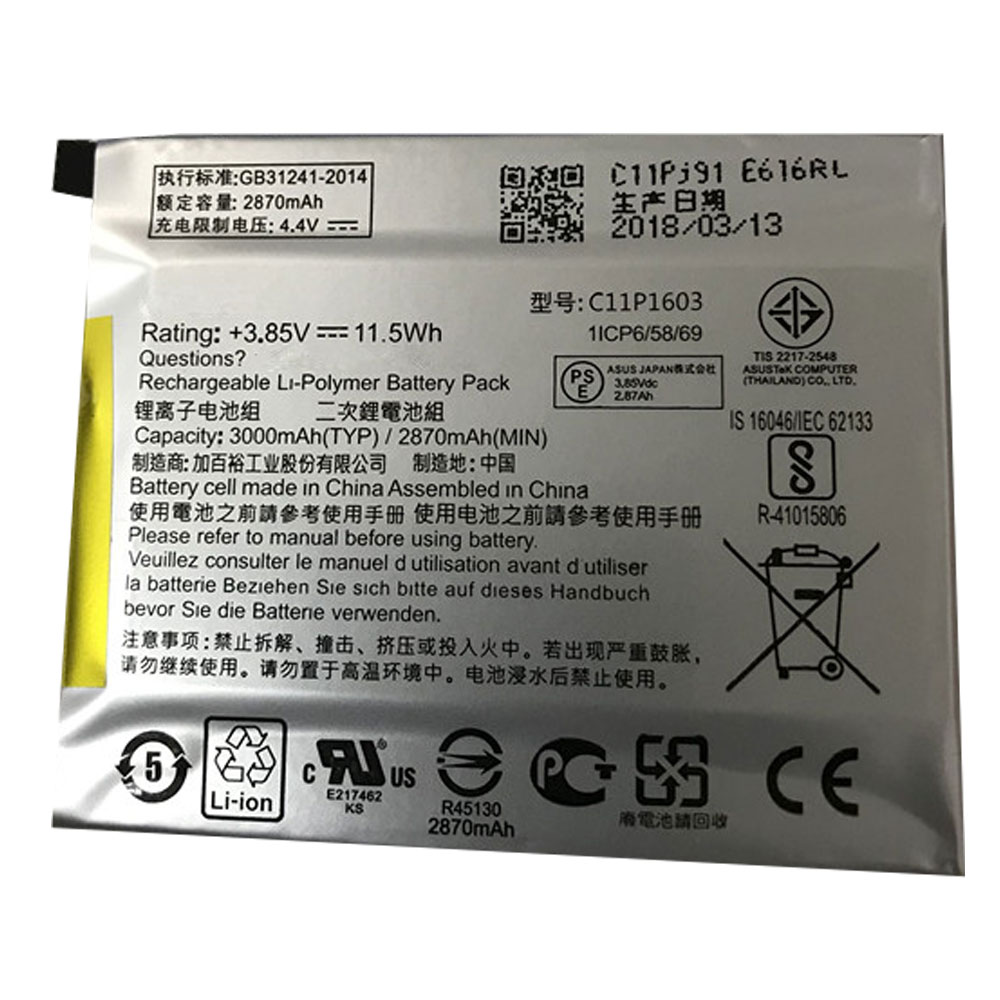replace C11P1603 battery