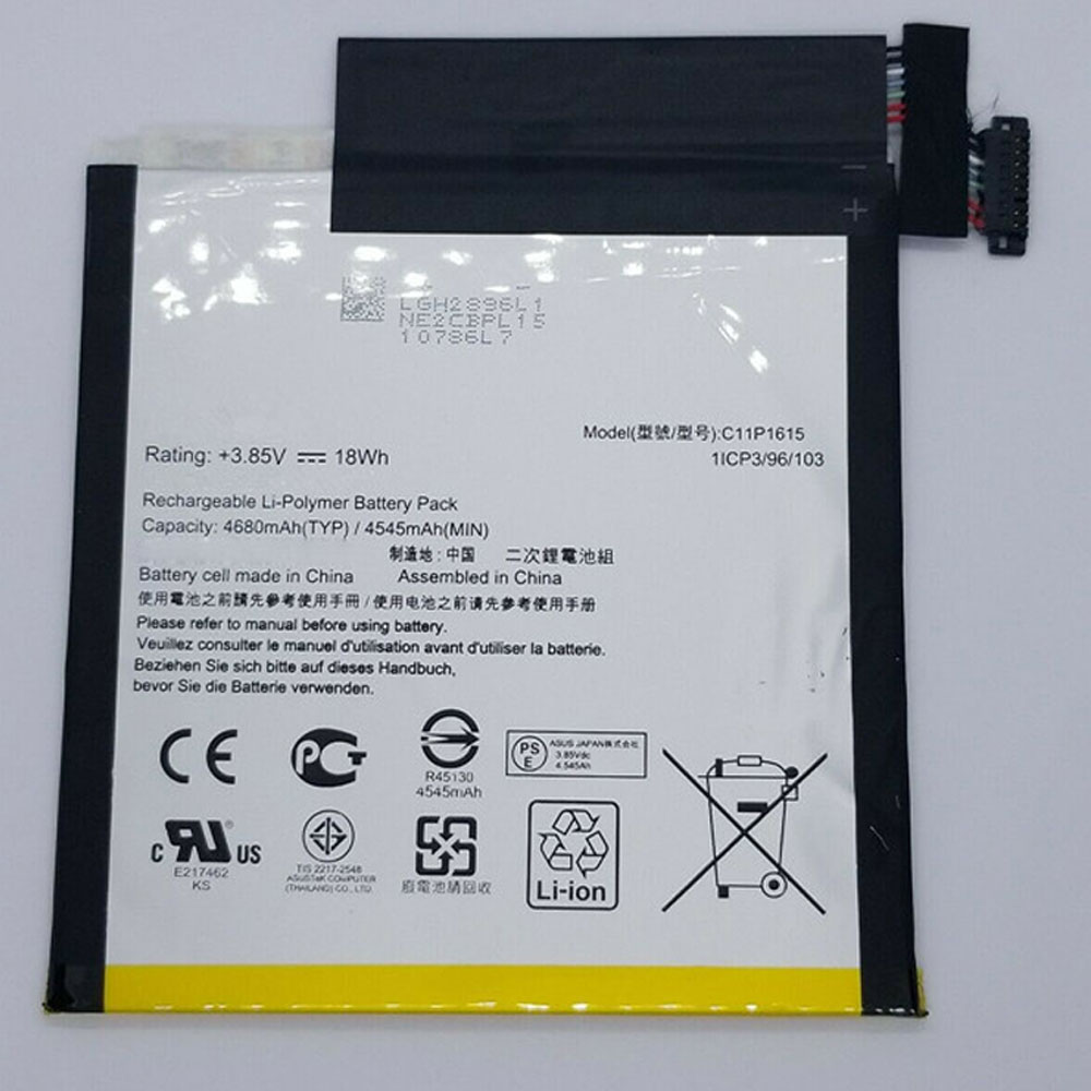 replace C11P1615 battery