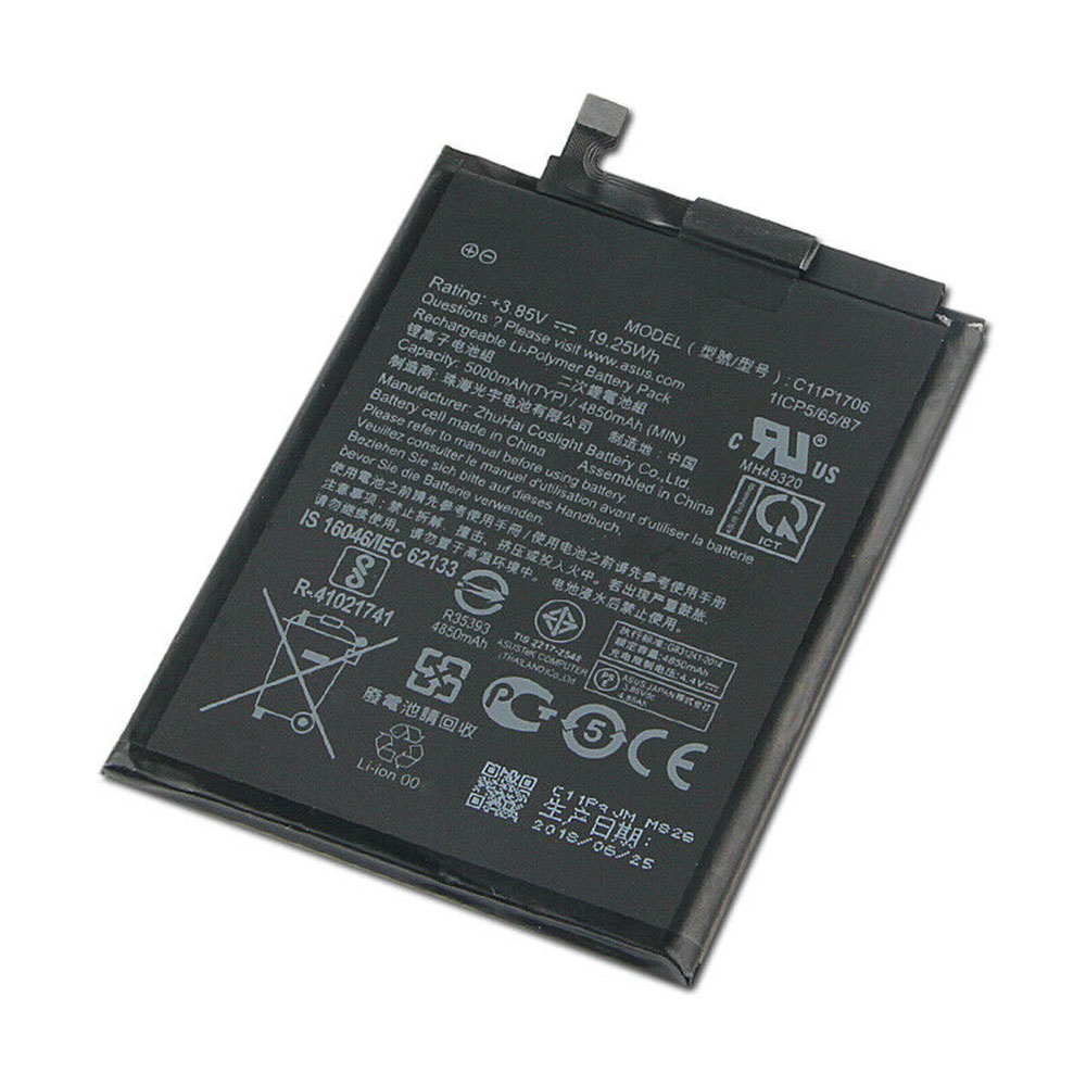 replace C11P1706 battery