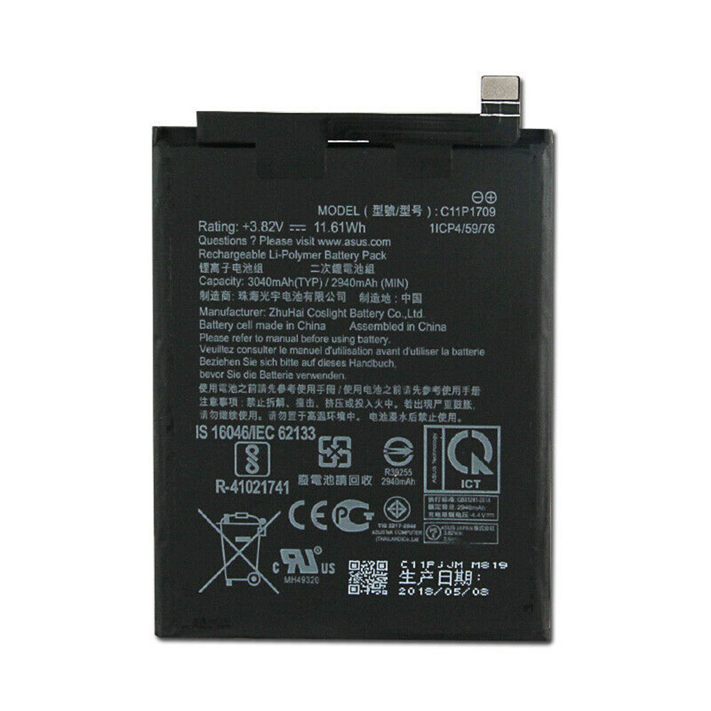 replace C11P1709 battery