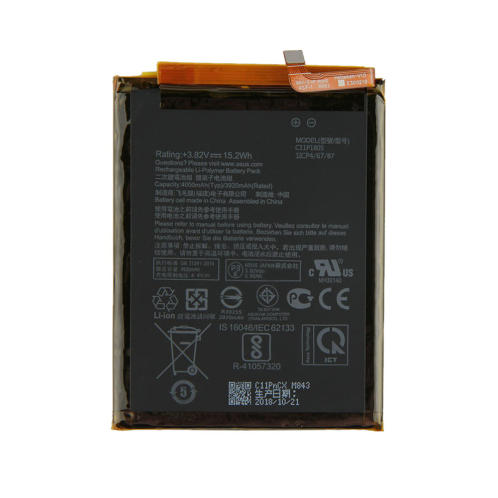 replace C11P1805 battery
