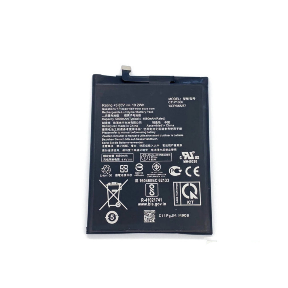 replace C11P1806 battery