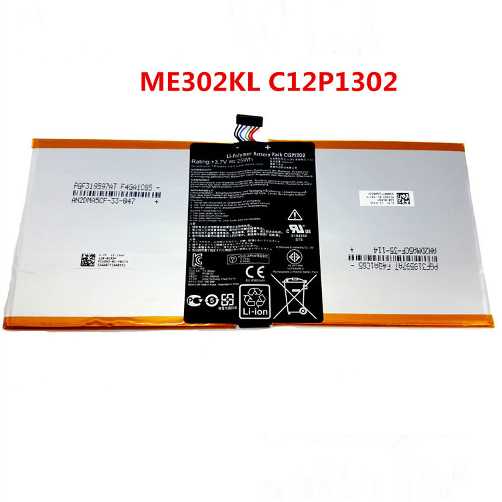 replace C12P1302 battery