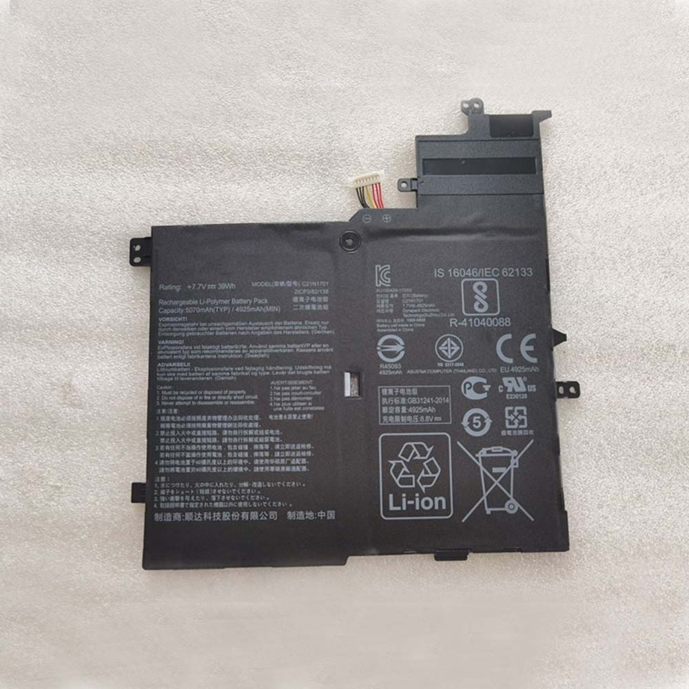 replace C21N1701 battery