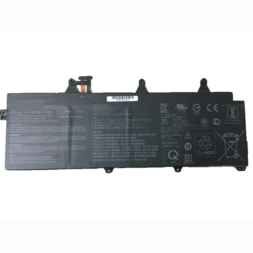 replace C41N1802 battery