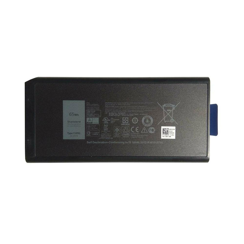 replace CJ2K1 battery