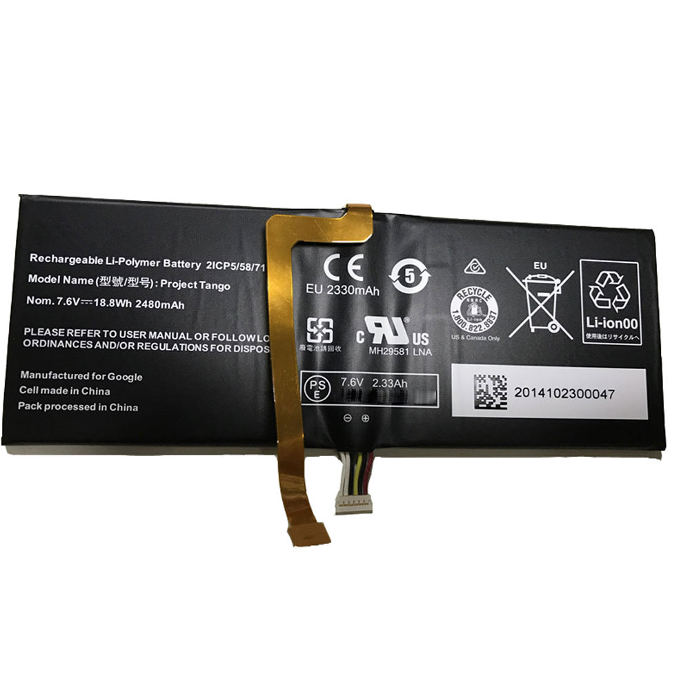 DVT3-2 Replacement  Battery