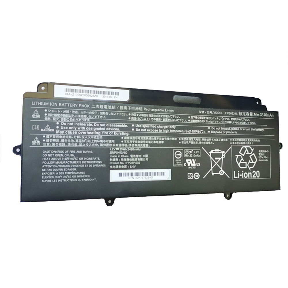 replace FPB0339S battery