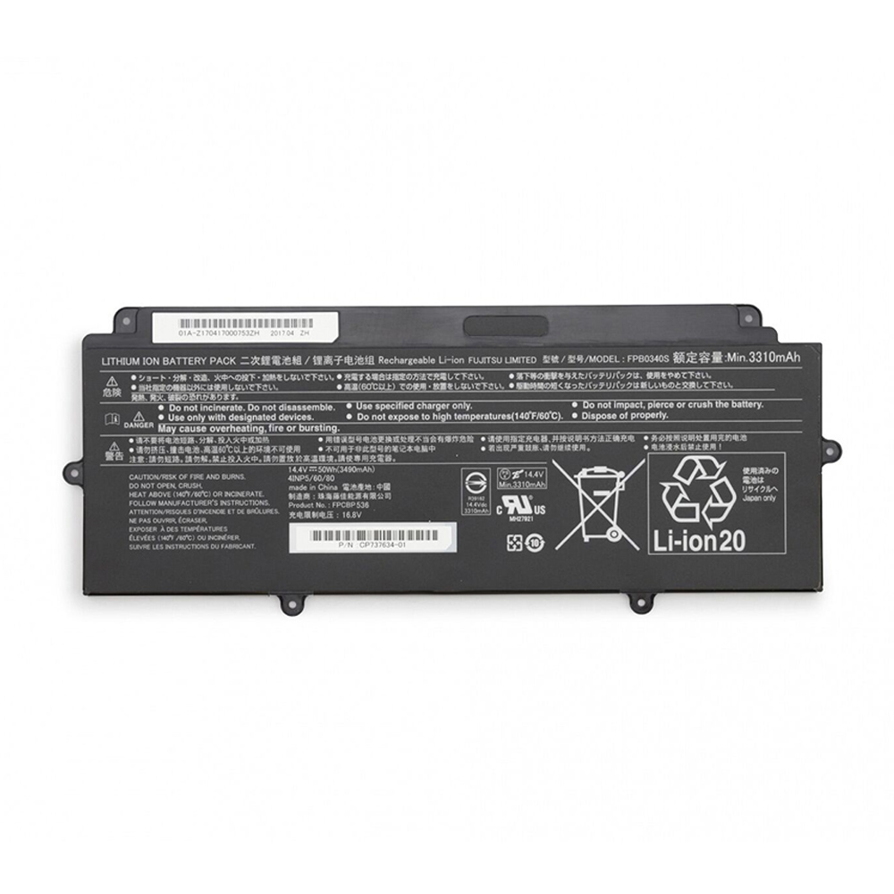 replace FPCBP536 battery