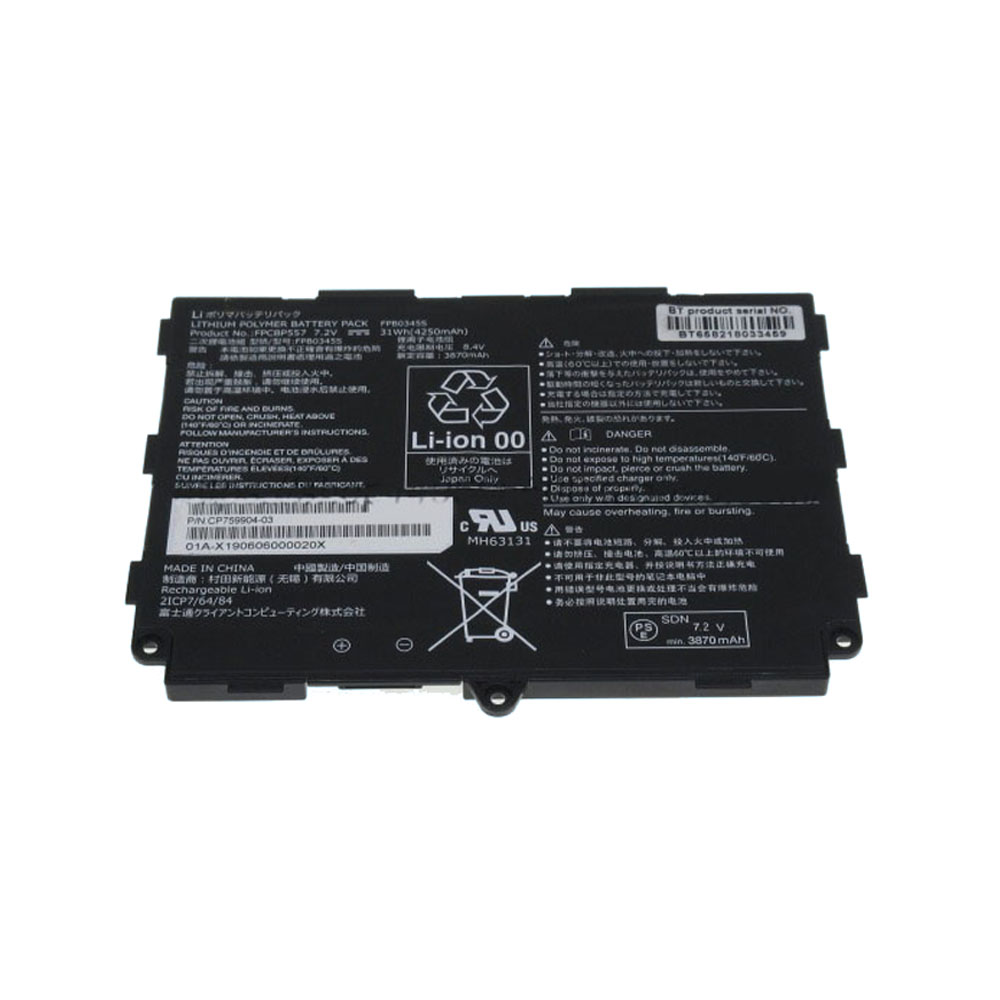 replace FPCBP557 battery
