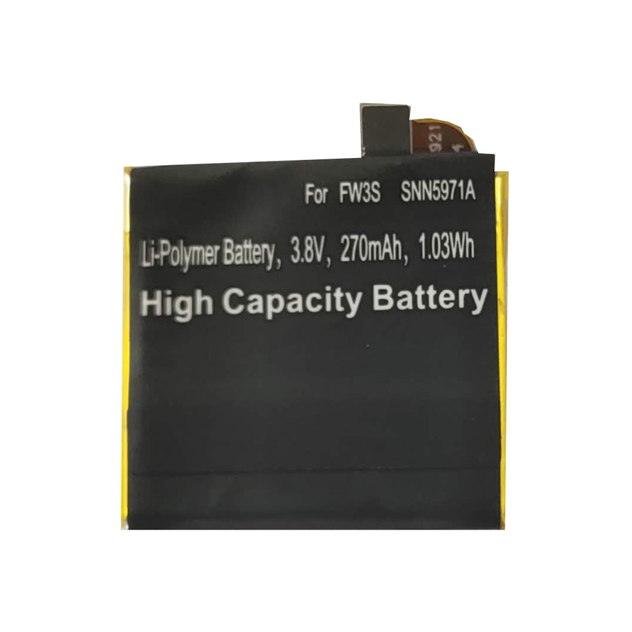 replace SNN5971A battery