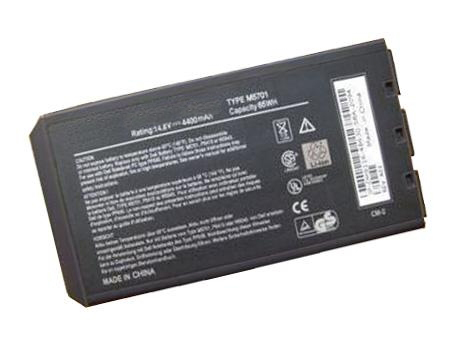 replace M5701 battery