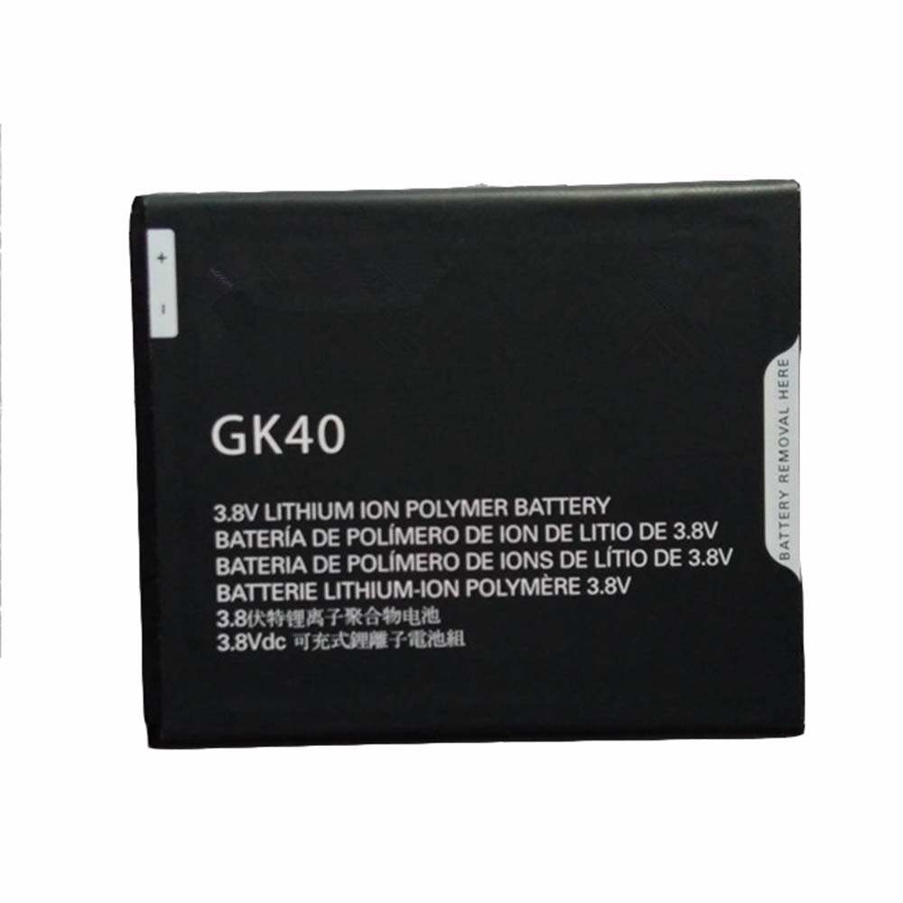 GK40 Replacement  Battery