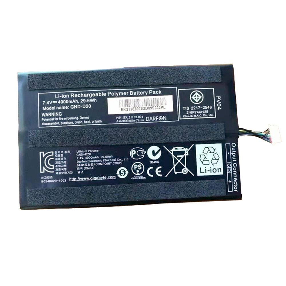 GND-D20 Replacement  Battery