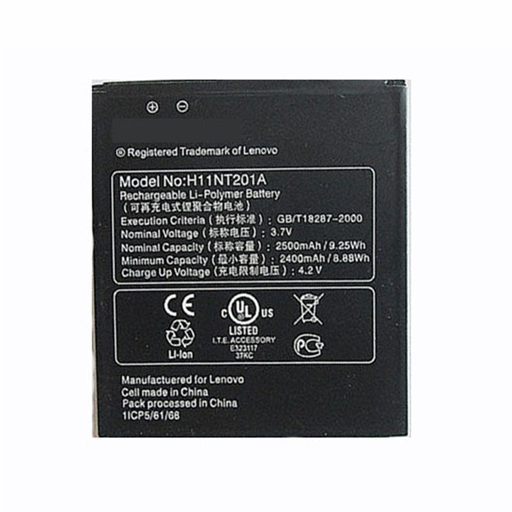 replace H11NT201A battery