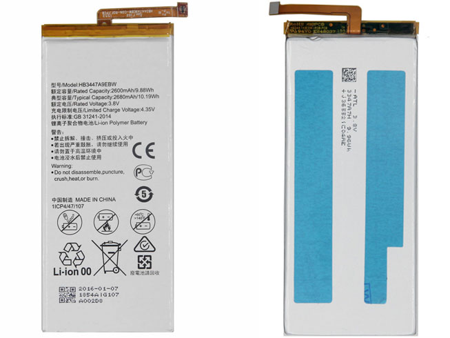 HB3447A9EBW Replacement  Battery