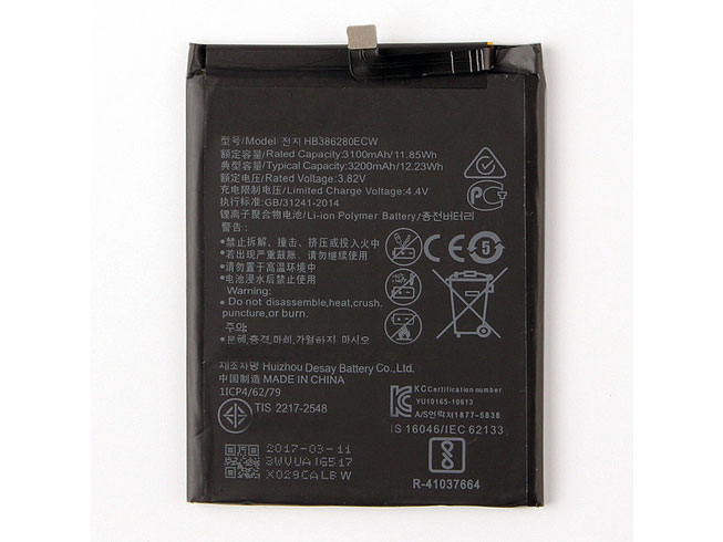 HB386280ECW Replacement  Battery